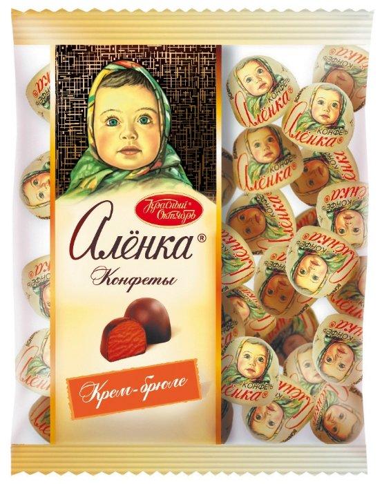 Конфеты Алёнка крем-брюле купол, пакет