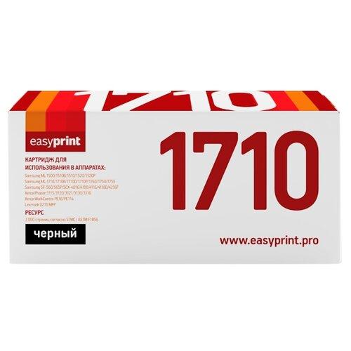 Фото - Картридж EasyPrint LS-1710 U, совместимый картридж easyprint lx 6000c