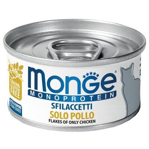 Влажный корм для кошек Monge Monoprotein, беззерновой, с курицей 24шт. х 80 г