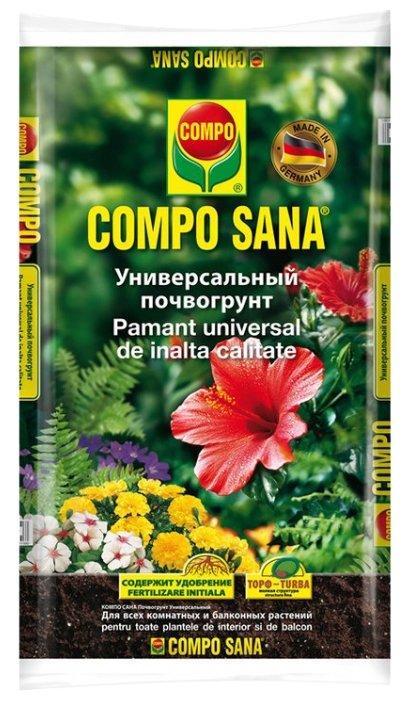 Почвогрунт COMPO SANA универсальный 10 л.