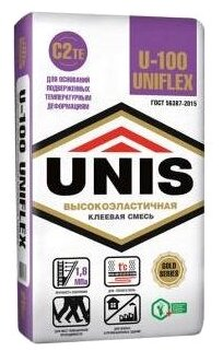 Клей для плитки и камня Unis U-100 Uniflex 25 кг