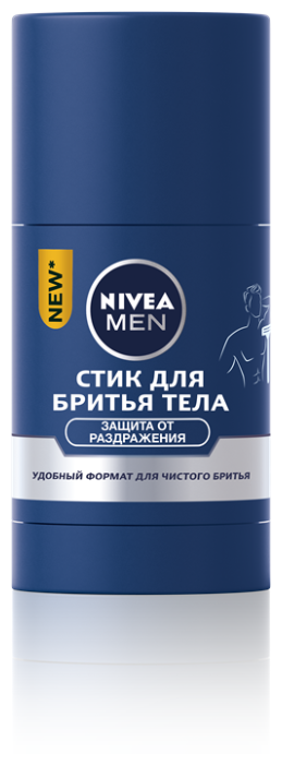 Стик для бритья тела Nivea, 75 мл