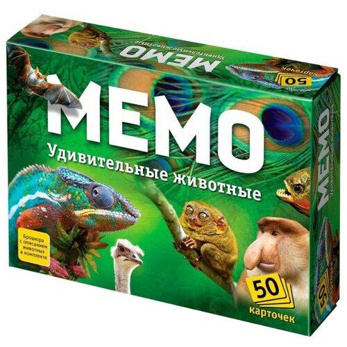 Купить Настольная игра Нескучные игры Мемо Удивительные животные, Настольные игры