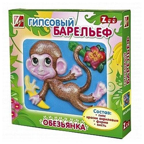 Луч Гипсовый барельеф - Обезьянка (26С1607-08)