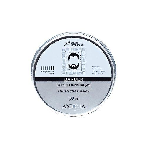 Axioma Воск для усов и бороды Super Фиксация, 30 мл