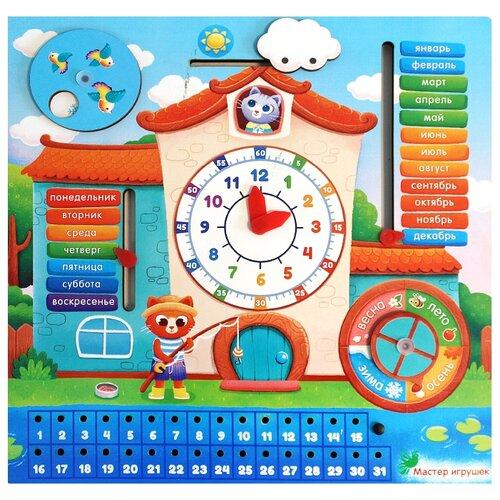 Купить Календарь Мастер игрушек Кошкин дом IG0255, Обучающие материалы и авторские методики