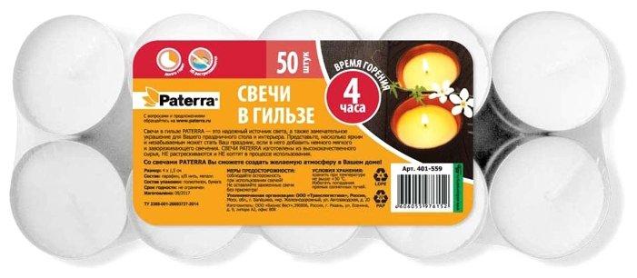 Набор свечей Paterra в гильзе (401-559 / 401-560) белый 50 шт.