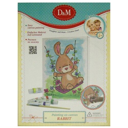 Купить D&M Картина по контурам Кролик 18х24 см (60821), Картины по номерам и контурам