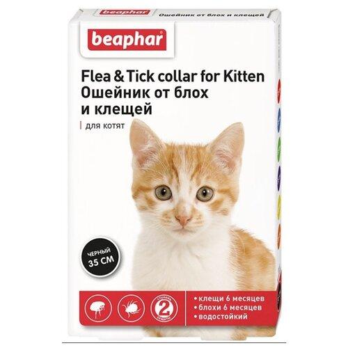 Beaphar ошейник от блох и клещей Flea & Tick для котят, 35 см beaphar ошейник от блох и клещей flea