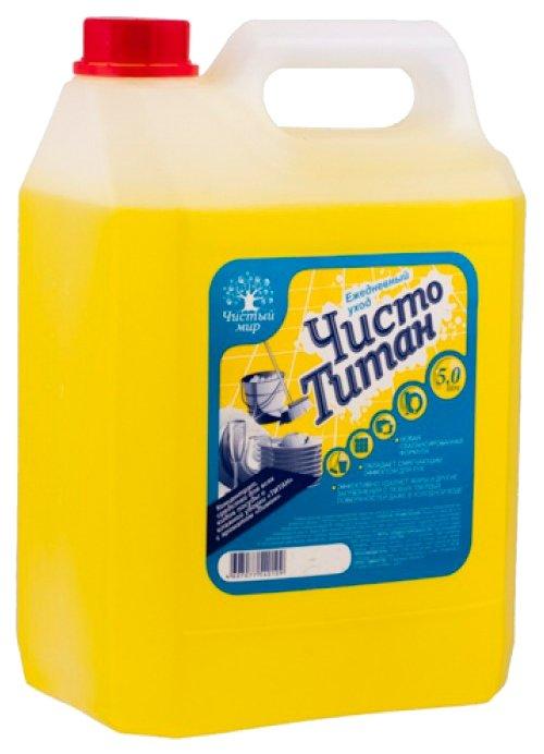 Чисто Универсальное моющее средство Чисто Титан Лимон