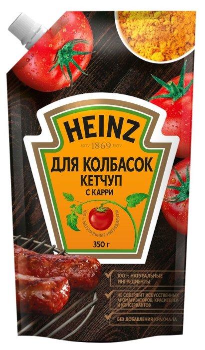Кетчуп Heinz Для колбасок с карри