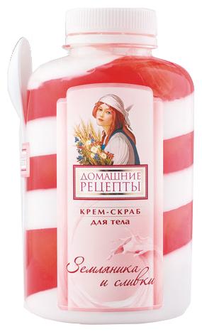 Домашние рецепты Крем-скраб для тела Земляника и сливки