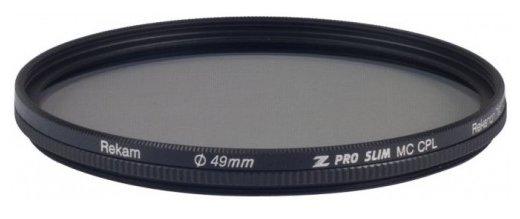 Светофильтр поляризационный круговой Rekam Z Pro Slim CPL MC 49 мм