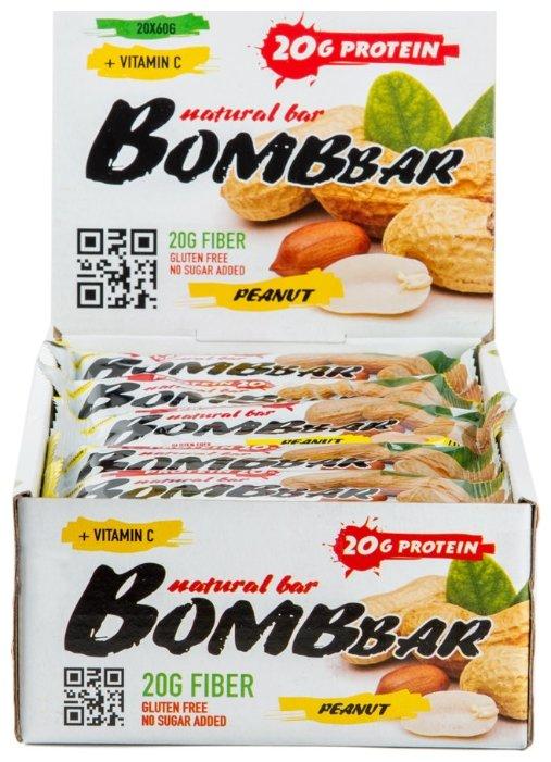 BombBar протеиновый батончик Natural Bar + Vitamin C (60 г)(20 шт.)