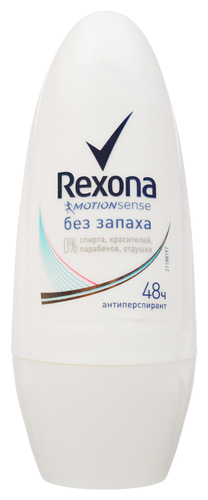 Антиперспирант ролик Rexona Motionsense Без запаха