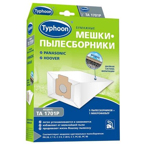 Тайфун Бумажные мешки-пылесборники TA 1701P белый 5 шт.