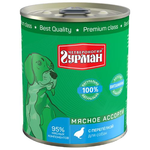 Корм для собак Четвероногий Гурман (0.34 кг) 1 шт. Мясное ассорти с перепелкой для собакКорма для собак<br>