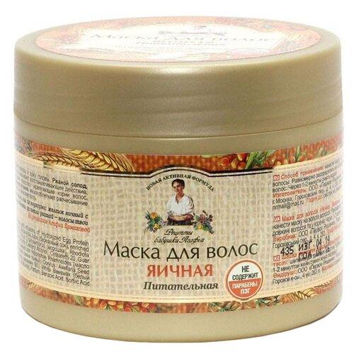 Рецепты бабушки Агафьи РБА Маска для волос яичная, 300 мл маска агафьи для волос