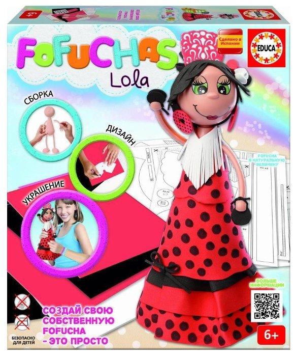Educa Fofuchas Lola (16712)