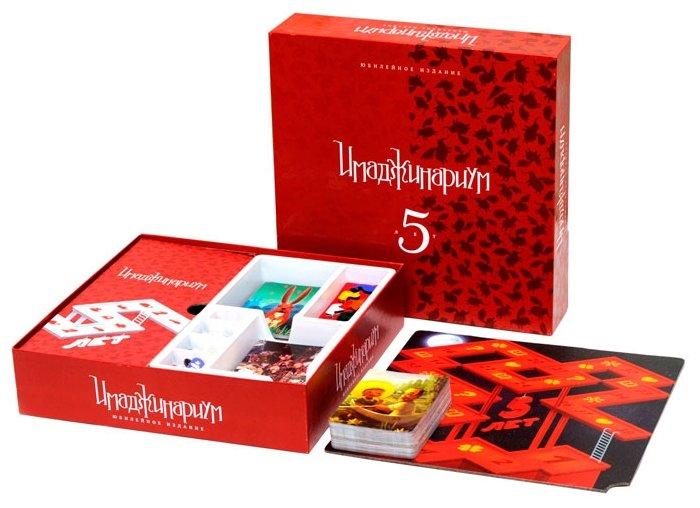 Настольная игра Cosmodrome Games Имаджинариум. 5 лет