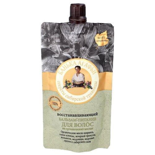 Рецепты бабушки Агафьи бальзам-питание Банька Агафьи Восстанавливающий на органических маслах, 100 млОполаскиватели<br>