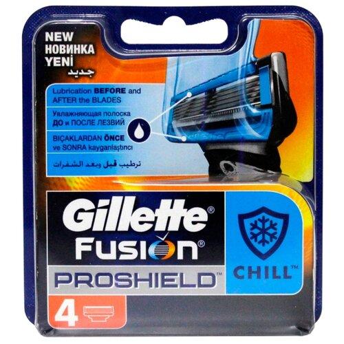 Сменные кассеты Gillette Fusion5 ProShield Chill , 4 шт.Бритвы и лезвия<br>