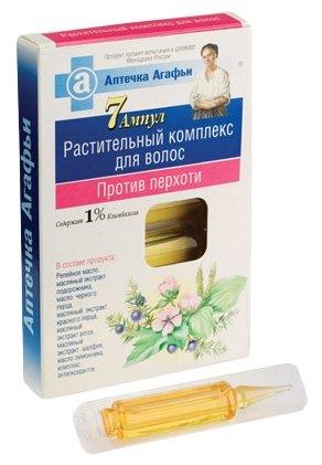Рецепты бабушки Агафьи Аптечка Агафьи Растительный комплекс против перхоти