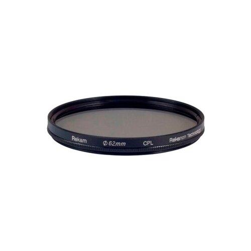 Набор светофильтров Rekam Starter Kit UV+CPL+FLD 62 мм набор светофильтров rekam starter kit uv cpl fld 72 мм