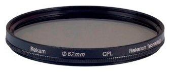 Набор светофильтров Rekam Starter Kit UV+CPL+FLD 62 мм