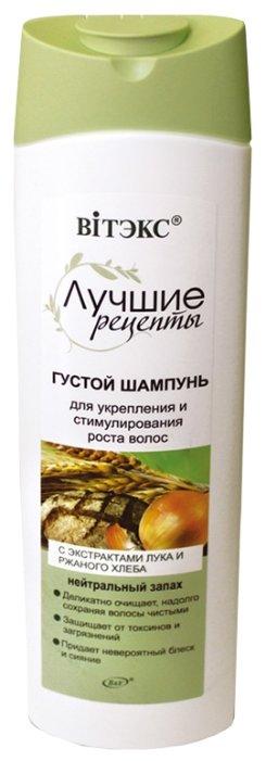 Шампунь Крапивный Краснополянская косметика, 250 мл