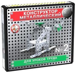 Винтовой конструктор Десятое королевство Конструктор металлический для уроков труда 02078 10К №2