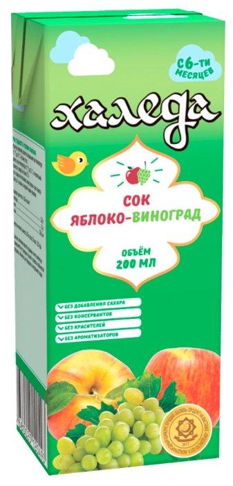 Сок Халеда яблочно-виноградный, c 6 месяцев