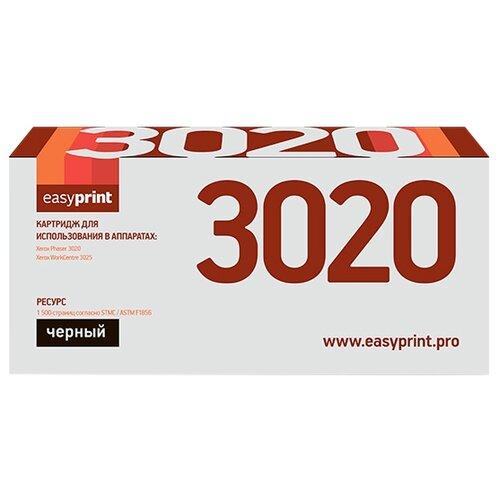 Фото - Картридж EasyPrint LX-3020, совместимый картридж easyprint lb 2375 совместимый