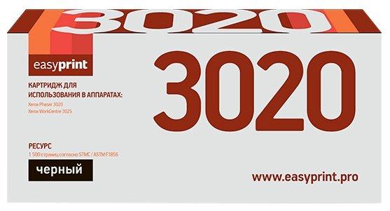 Картридж EasyPrint LX-3020