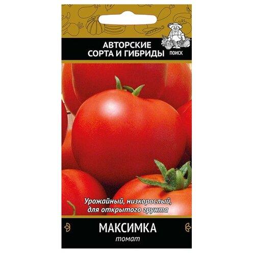 Семена ПОИСК Томат Максимка 0.1 г семена поиск томат аделина 0 1 г