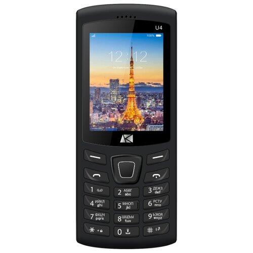 цена на Телефон Ark Benefit U4 черный