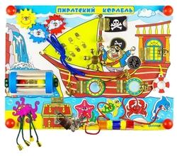 Бизиборд Alatoys Пиратский корабль