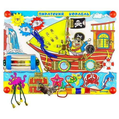 Бизиборд Alatoys Пиратский корабль красный/желтый/зеленый/синий, Развитие мелкой моторики  - купить со скидкой