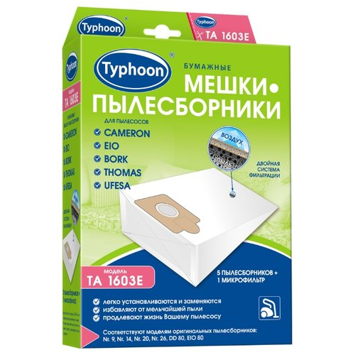 Тайфун Бумажные мешки-пылесборники TA 1603E белый 5 шт.