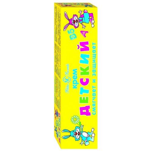Детская серия (Невская косметика) Крем Детский Смягчает и защищает 40 мл bellmona косметика купить