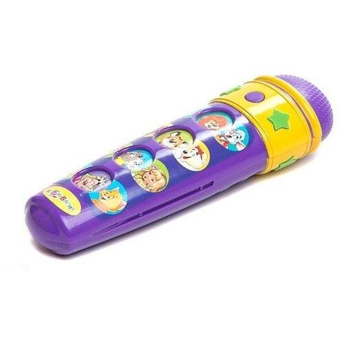 Купить Азбукварик микрофон Караоке с мультяшками 12 песен фиолетовый, Детские музыкальные инструменты