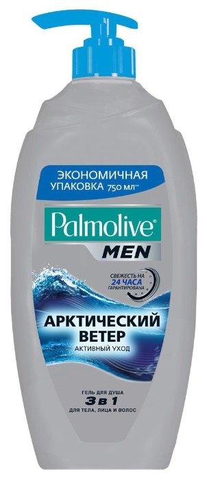 Гель для душа 3 в 1 Palmolive Men Арктический ветер