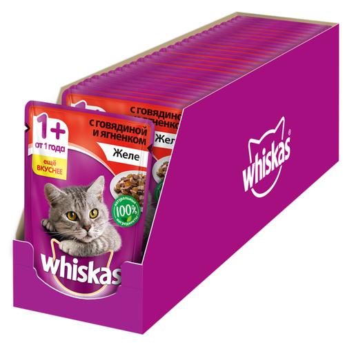 Корм для кошек Whiskas Желе с говядиной и ягненком для взрослых кошек (0.085 кг) 24 шт.Корма для кошек<br>