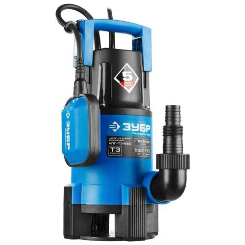 Дренажный насос ЗУБР НПГ-Т3-550 (550 Вт) дренажный насос зубр нпг т3 900 900 вт