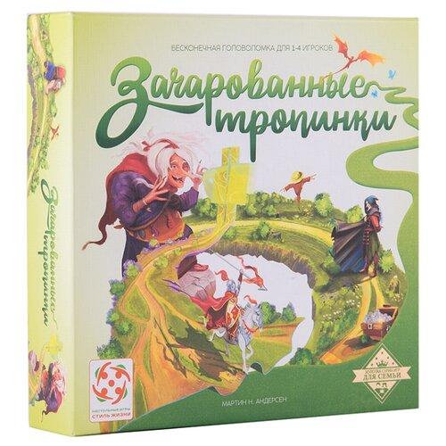 Купить Настольная игра Стиль Жизни Зачарованные тропинки, Настольные игры
