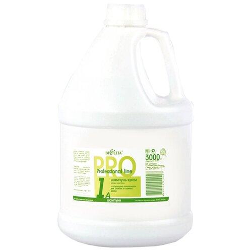 Bielita шампунь-крем Professional line Козье молоко для слабых и ломких волос 3000 мл line шампунь