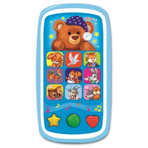 Интерактивная развивающая игрушка Азбукварик Мультиплеер с огоньками. Спокойной ночи, мишутка! голубой интерактивная развивающая игрушка азбукварик мультиплеер песенки в шаинского зеленый