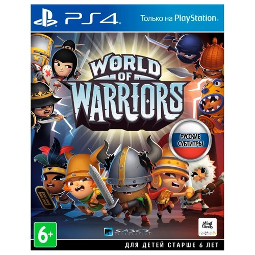 Игра для PlayStation 4 World of Warriors
