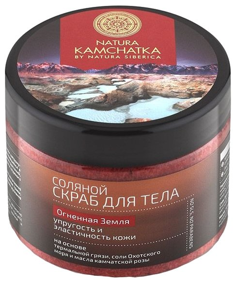 Natura Siberica Скраб для тела Natura Kamchatka Огненная земля