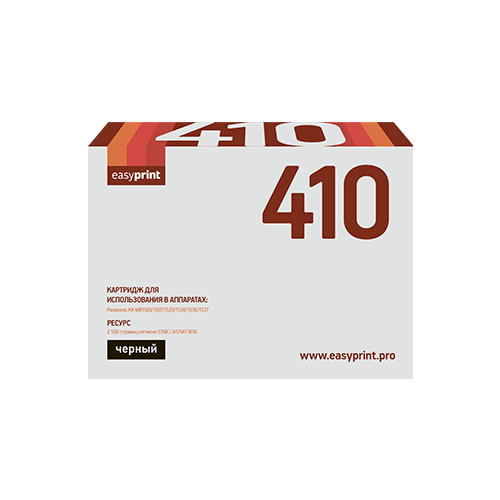 Фото - Картридж EasyPrint LP-410, совместимый картридж easyprint lp 411 совместимый